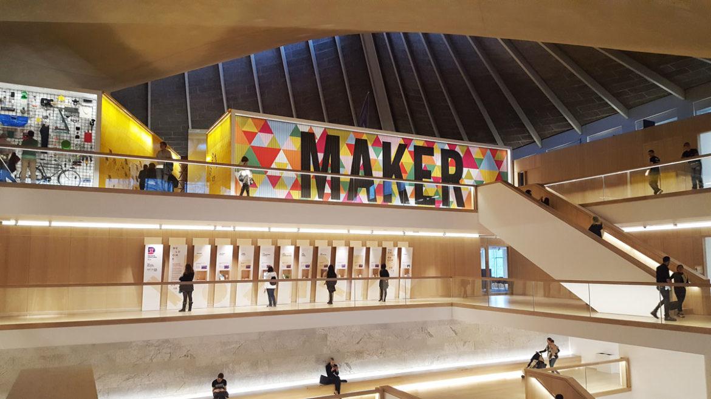 The Design Museum © Carolina Núñez
